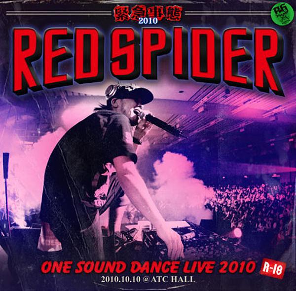 RED SPIDER 緊急事態 ~ONE SOUND DANCE LIVE 2010~