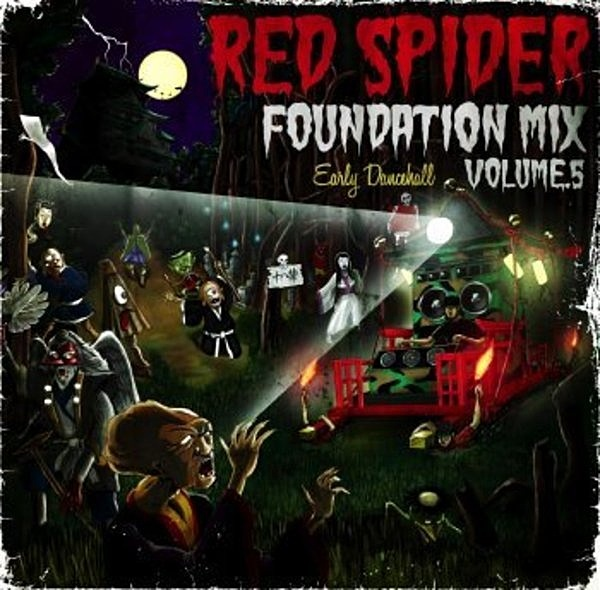 FOUNDATION MIX vol.5