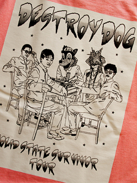 """DESTROY DOG """"S.S.S.T"""" S/S TEE PINK"""