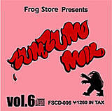 FROG STORE presents ZUM ZUM MIX #6