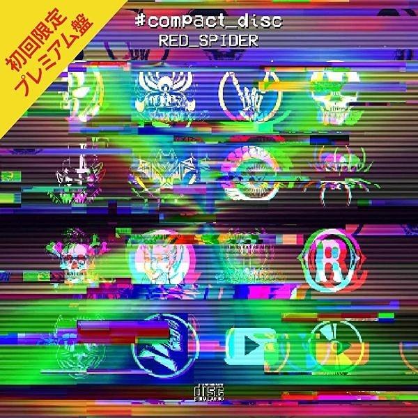 #compact_disc  [初回限定プレミアム盤]