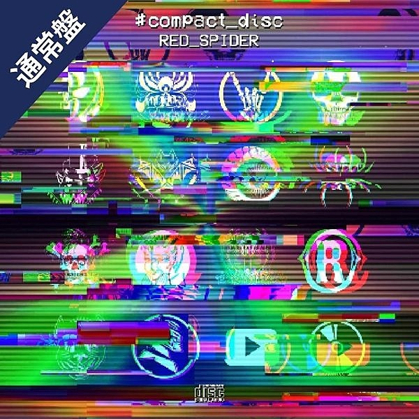 #compact_disc  [通常盤]