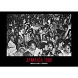 石田 昌隆『JAMAICA 1982』