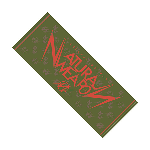 "NATURAL WEAPON "" ARMY "" TOWEL"