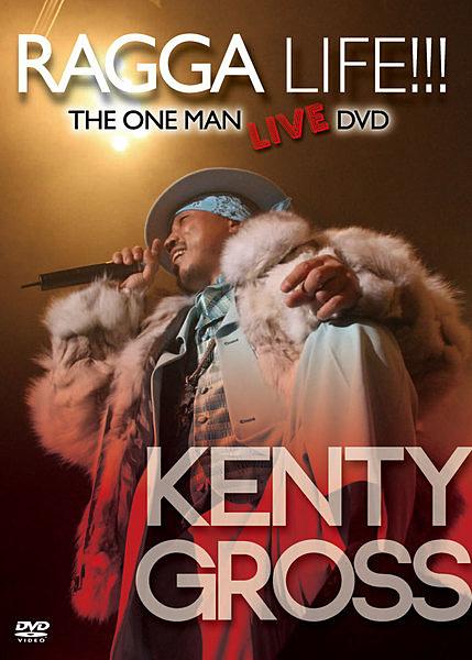 KENTY GROSS / RAGGA LIFE!!! ~THE ONE MAN LIVE DVD~
