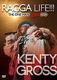 KENTY GROSS / RAGGA LIFE!!! ~THE ONE MAN LIVE DVD~