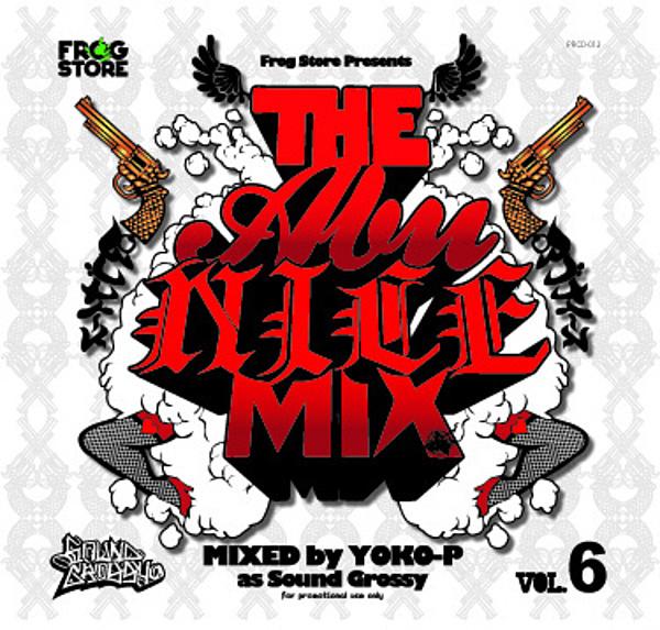 THE AbuNICE MIX Vol.6