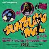 ZUM ZUM MIX 番外編 BOUNTY KILLER vs BEENIE MAN vol.3