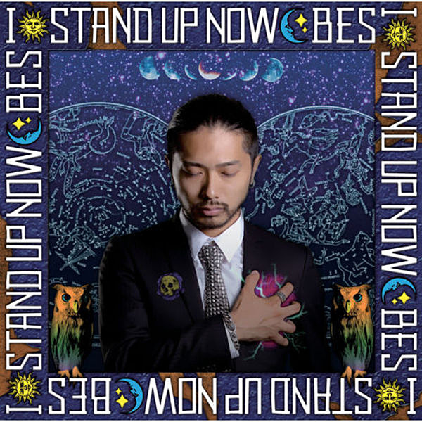 I STAND UP NOW(初回限定盤/CD+DVD)