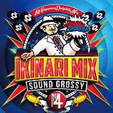 IKINARI MIX 4