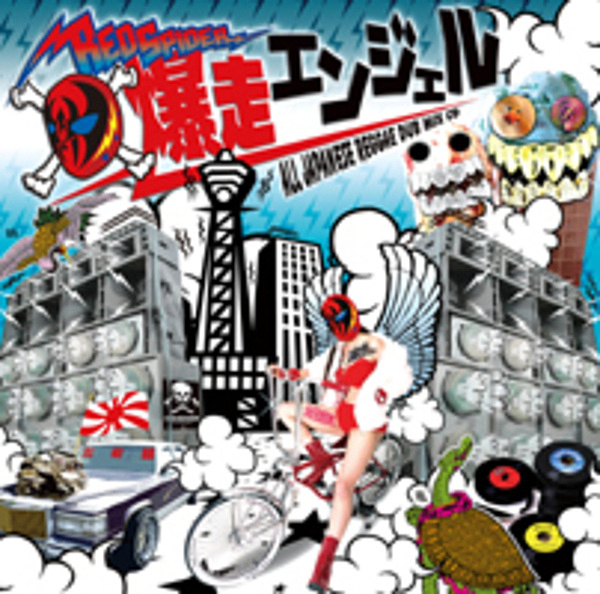 RED SPIDER 爆走エンジェル ALL JAPANESE DUB MIX CD