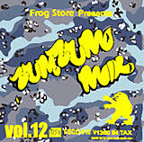 FROG STORE PRESENTS ZUM ZUM MIX #12