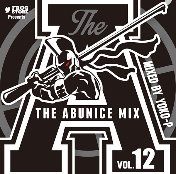 THE ABU NICE MIX#12 MIXED BY YOKO-P