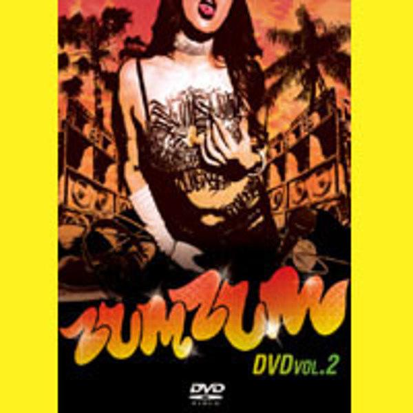 ZUM ZUM DVD vol.2