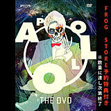 APOLLO THE DVD