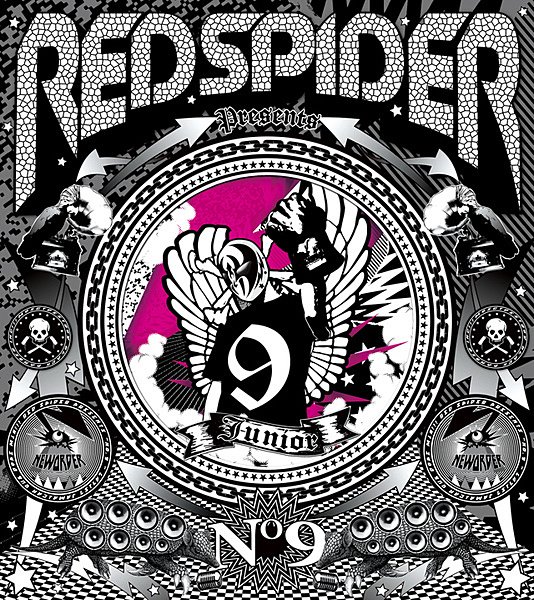 RED SPIDER No.9