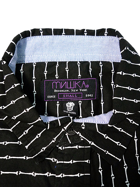 BONEYARD BUTTON-UP